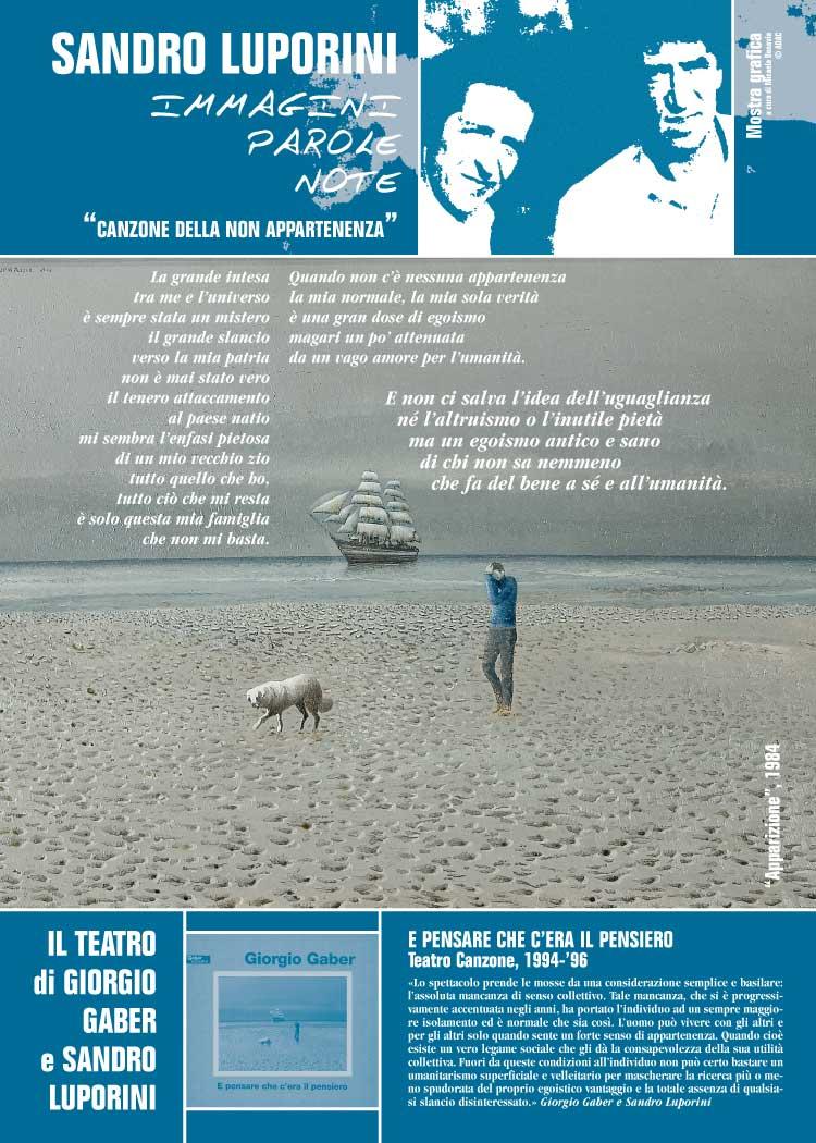 """Manifesto """"Canzone della non appartenenza"""""""